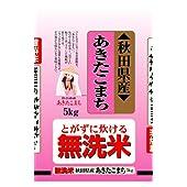 【精米】秋田県産 無洗米 あきたこまち 5kg 27年産