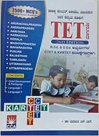 Buy paper online kannada books