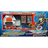 Yugioh 5D's Yusei Version Duel Disk w/Vice Dragon + Shield Wing Promo Cards Japanese Import Item New in Box