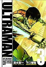 ウルトラセブンも登場したウルトラマン続編漫画「ULTRAMAN」第3巻