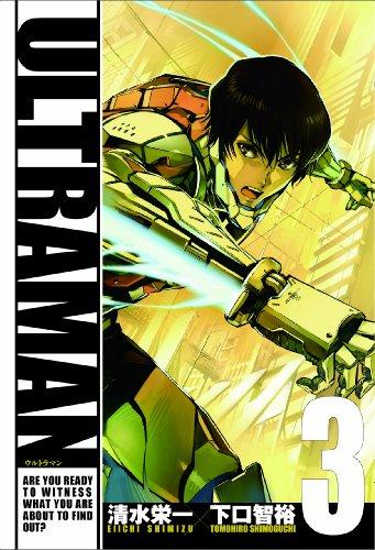 ULTRAMAN 3 (ヒーローズコミックス)