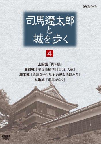 ��������Ϻ�Ⱦ���⤯ ��4�� [DVD]