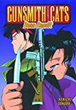 Gunsmith Cats: Bean Bandits (1569714533) by Sonoda, Kenichi
