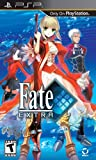 Fate/Extra - PlayStation Portable Standard Edition