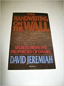 book of daniel study guide