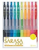 ゼブラ ジェルボールペン サラサクリップ 0.7 10色 JJB15-10CA