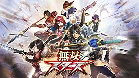 無双☆スターズ -PS4-