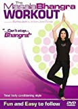 The Masala Bhangra Workout [DVD]