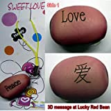 """Living Text Message (""""Love Forever"""") + Souvenir Charm with Jack's Lucky Red Bean"""