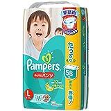 パンパース おむつ Lサイズ (9~14kg) さらさらパンツ  58枚
