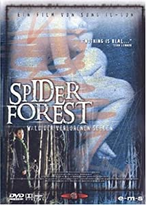 Spider Forest - Wald der verlorenen Seelen