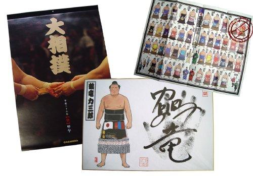 【相撲グッズ】平成26年大相撲カレンダー 姿絵手形色紙「鶴竜力三郎」 初場所絵番付 Sumo Goods