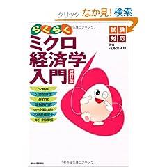 �炭�炭�~�N���o�ϊw���(����) (QP books)