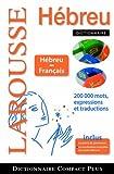 echange, troc Marc-M Cohn - Dictionnaire Hébreu-Français