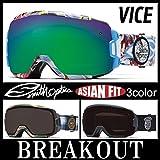 14-15 SMITH/スミス VICE バイス メンズ レディース ゴーグル スノーボード スキー VICE CYPRESS-PLAMMO/Blackout