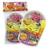 【ハロウィン景品】ハッピーハロウィン キャンディードロップゲーム(25入)  / お楽しみグッズ(紙風船)付きセット