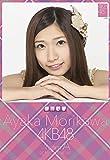 クリアファイル付 (卓上)AKB48 森川彩香 カレンダー 2015年