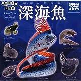 カプセル 不思議生物大百科 深淵の放浪者 深海魚 シークレット1種入り全7種セットB