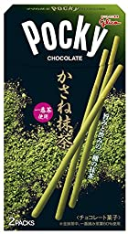 Ezaki Glico Pocky and Kasane green tea 2 bags X10 pieces