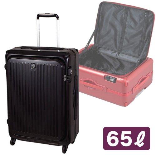 キャリーケース スーツケース T24(ブラック)LG02-T24B
