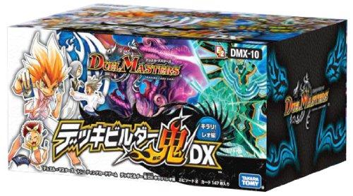 デュエル・マスターズ DMX-10 TCG デッキビルダー鬼DX キラリ!レオ編