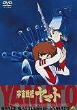 宇宙戦艦ヤマト2199の声優さんが4名発表された。