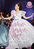 ~35th Anniversary~ Seiko Matsuda Concert Tour 2015'Bibbidi-Bobbidi-Boo' [DVD]
