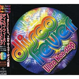 Disco Fever Ultra Non-Stop