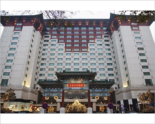photographic-print-of-the-peninsula-hotel-beijing-china-asia