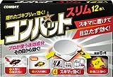 コンバット スリム 12P / 大日本除虫菊
