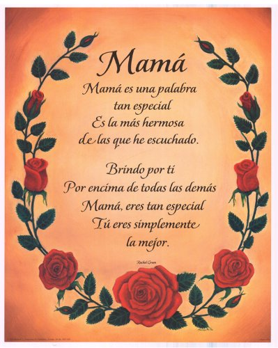 mothers day poems in spanish. Mothers Day Poem Spanish - Art