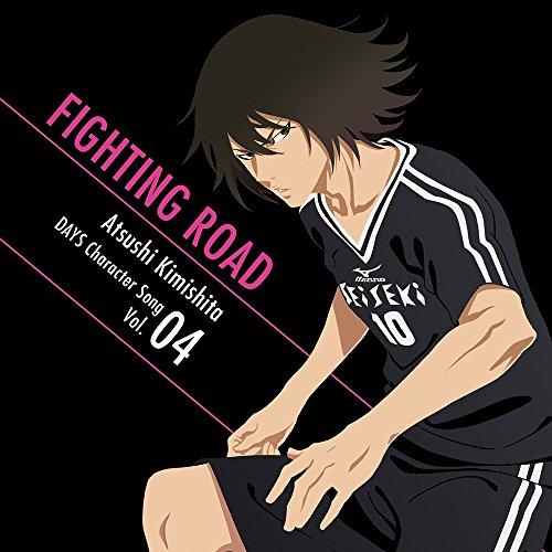 TVアニメ「DAYS」キャラクターソングシリーズ VOL.04 「FIGHTING ROAD」君下 敦(CV:小野大輔)
