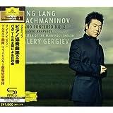 ラフマニノフ:ピアノ協奏曲第2番&パガニ-ニ狂詩曲