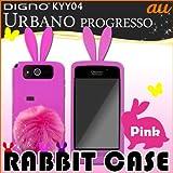 URBANO PROGRESSO用: ウサギシリコンケース しっぽスタンド付 (取り外し可): 02 マゼンタウサギ(ピンク)  ( アルバーノ プログレッソ DIGNO KYY04 カバー )