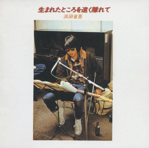 路地裏の少年(1976)