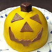 ロイヤルガストロ ハロウィン かぼちゃケーキ 5号サイズ 3~5人用