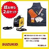 スズキッド(SUZUKID) 100V専用直流インバータ溶接機 アイマックス60 SIM-60、アーク溶接用スタータキット ST-002 WHATNOTオリジナルセット!