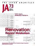 サムネイル:JA、最新号(73号)