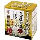 生鮮米 厳選5品種食べ比べセット 各450g×5袋 計2.25kg