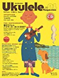 ACOUSTIC GUITAR MAGAZINE Presents ウクレレ・マガジン Vol.1(CD付き)