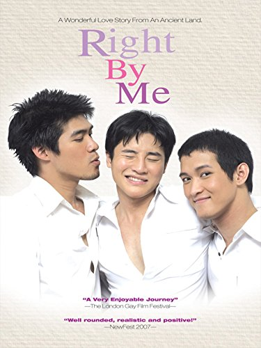 Right By Me (English subtitled)