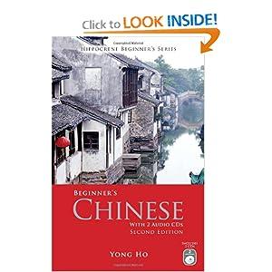 Beginner's Chinese (Hippocrene Beginner's Series) Yong Ho