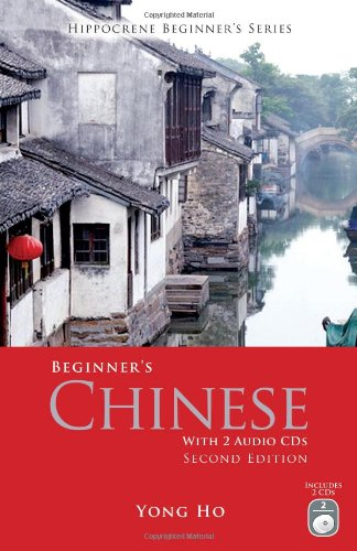 Beginner's Chinese with 2 Audio CDs (Hippocrene...