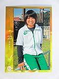BBM2012リアルヴィーナス【レギュラーカード】12吉田えり/野球