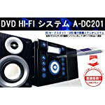 SD&USB端子搭載DVDコンポ★A-DC201