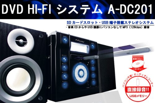 SD&USB端子搭載DVDコンポ★A-DC201