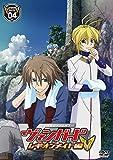 カードファイト!! ヴァンガード レギオンメイト編 (4) [DVD]