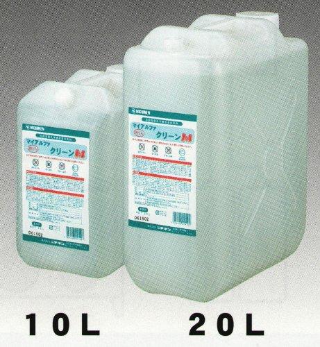 食器洗浄機用強力洗浄剤 マイアルファ クリーン M 20L