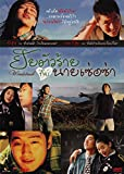 Windstruck (All Region DVD w. English Sub)