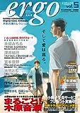 ergo Vol.5 ~木原音瀬セレクション~ (プラザMOOK Holly COMIX) (プラザMOOK Holly COMIX)